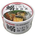 いわし醤油煮 170g×24缶【DHA・EPA・長期保存可能】