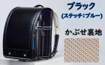 【スタンダードなシルエット】エステラシリーズ職人手作りランドセルブラック(ステッチ:ブルー)