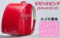 【ロングセラーモデル】シャルマンシリーズ職人手作りランドセル ビビッドピンク(ステッチ:ピンク)