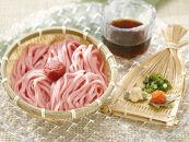 <紀州南高梅肉使用>丸ざる梅うどん 8食