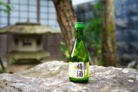 甲斐の開運 日本酒で造った梅酒300ml×12本セット