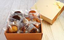 川崎日航ホテル「かわさき産はちみつの焼き菓子セット」