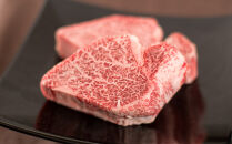 【希少部位】常陸牛A5上質フィレミニヨン150g×2枚【肉のイイジマ】