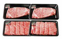黒牛サーロイン2枚・すきやきセット(1kg)