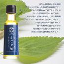 国産純正圧搾製法ほたる浪漫えごま油(100g×2本)