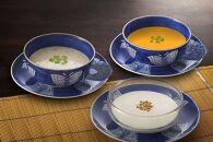 【SP-30】ローストビーフの店鎌倉山 3種のスープ詰合わせ