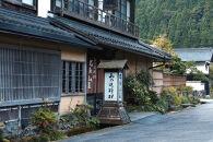【比良の四季を味わう】比良山荘でのおまかせ料理とMKハイヤー送迎