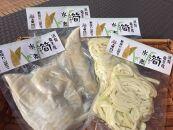 滋賀県竜王産のタケノコの水煮