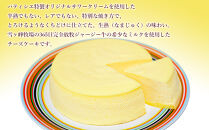 生熟チーズ(ホール)&アイスブリュレ
