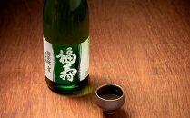 福寿純米酒御影郷 1.8L(箱入り)