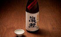 櫻正宗瀧鯉大吟醸手作り1.8L(箱入り)