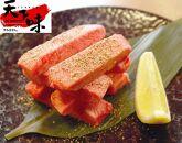 【元祖。焼肉専門 天下味】でご利用いただけるお食事券5枚(7,500円分)