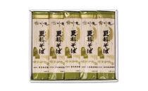 更科そば(乾麺)4kg