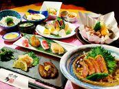 『南国の居酒屋 喰多朗』厳選高知県南国市産食材コース料理お食事券(1名様分)