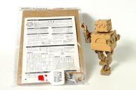 ダンボールロボットA-BOT