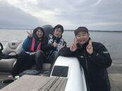 霞ヶ浦ダンディー村川勇介と行く霞ヶ浦ボートフィシング体験チケット(2名様分)1日コース
