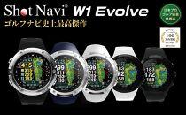 ショットナビW1Evolveカラー:ホワイト×ブラック(ShotNaviW1Evolve)