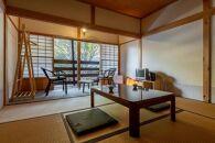 八丁の湯・山里の季節を愉しむ口福プラン本館和室2名様一室ご利用(1泊・2食付き)