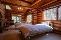 八丁の湯・山里の季節を愉しむ口福プランログハウスツイン2名様一室ご利用(1泊・2食付き)
