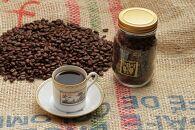 【機屋】コーヒー豆とエッチング豆びんのセット