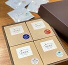 自家焙煎スペシャルティ珈琲ドリップパックギフト(4種×5袋)
