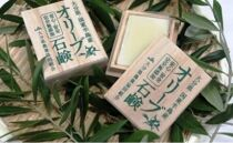 A29335国東産オリーブの肌にやさしい無添加石鹸(桐箱付き2個)・通