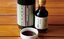 天然醸造しょうゆ「五郎左衛門」・「しょうゆ糀」セット