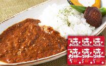 赤豚カレー(6箱)