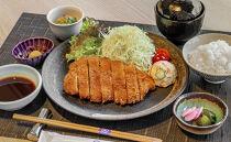 「神戸みなと温泉蓮」「神戸」を味わう贅沢昼定食付き 日帰り天然温泉プラン