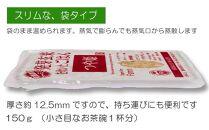 【9月下旬発送予定】「つや姫」発芽玄米を炊いたごはん150g×40パック(有機栽培玄米使用)