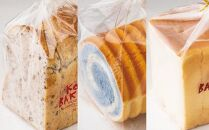 KB001 食パン食べ比べセット