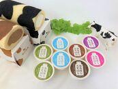 牛柄がとってもかわいいロールケーキ2本+手作りアイスクリーム8個セット
