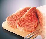 銘柄『福島牛』サーロインステーキ
