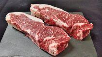 【数量限定】東藻琴牛特大ステーキ肉