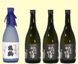 こだわりの地酒 純米大吟醸1本と純米吟醸酒 高野山般若湯聖(ヒジリ3本)のセット