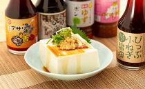 日本醤油工業を代表する醤油3種+ポン酢+ダイコンの願い【計5本セット】