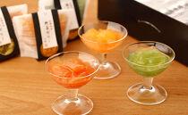 【糖質カット】体に優しい京野菜ゼリー6個入