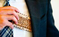 徳島県産木材を使用したMDF製名刺ケース(小松島市Ver)【NE-04】