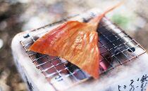 日本三大珍味徳島県産『干くちこ』