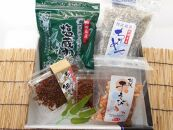 和田島漁協特選!海の幸セット(ちりめん・干しエビ等 5品セット) 【WF-02】