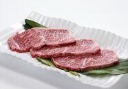 【京都産】西京漬け和牛サーロインステーキ(120g✕3枚)