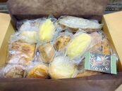 冷凍でお届け!卵不使用の手作りパン詰め合わせ