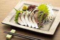 銚子産真鯖を使用した鯖料理セット