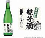 神戸新開地・喜楽館限定 純米酒「親子酒」1本