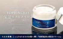 YOプリンセス保湿リフトクリーム【20g×1個】