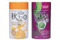 ノニとウコンが初めての方に飲みやすい【粒:つぶ】タイプセット