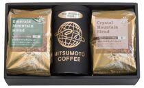 鎌倉工場焙煎!プレミアムレギュラーコーヒーセット
