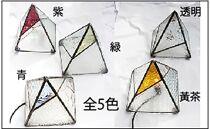 ピラミッド型ステンドランプ(屋外用/紫色)