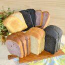 身体がよろこぶ食パン3種セット≪卵・乳製品不使用≫【天然パン工房楽楽】