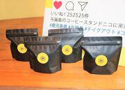 NICOオリジナルコーヒー豆セット200g×2セット(アイス・ホット)